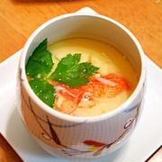 白だしだからお手軽♪寒い日に食べたいあったか「茶碗蒸し」レシピ