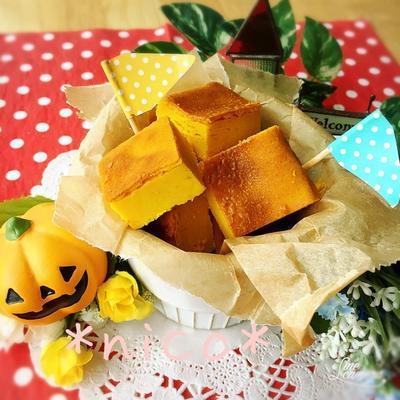 *ハロウィンに♪簡単かぼちゃのひと口ベイクドチーズケーキ♡*