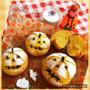 ハロウィンかぼちゃパン