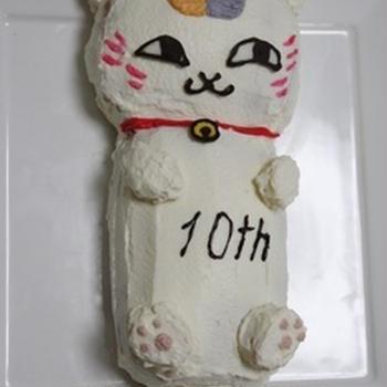 にゃんこ先生の3Dバースデーケーキ