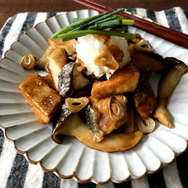 【簡単!!魚レシピ】鮭とエリンギの照り焼きおろしと、レシピブログmagazine発売しました