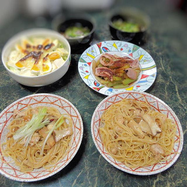 12月26日★今日は残り物の食材で和風パスタなど全4品