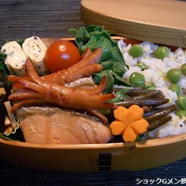 鮭カニ合戦弁っ(-_★)!