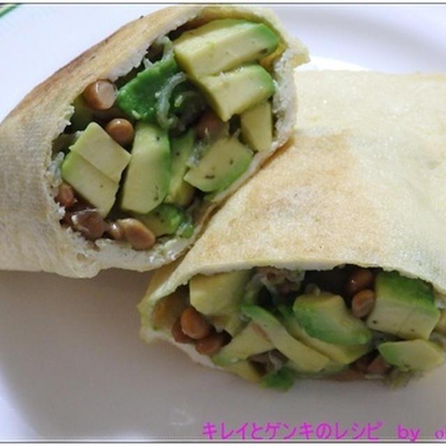 アンチエイジング食材のアボカドを使った腸活・美肌レシピ、アボカドと納豆の包み焼き