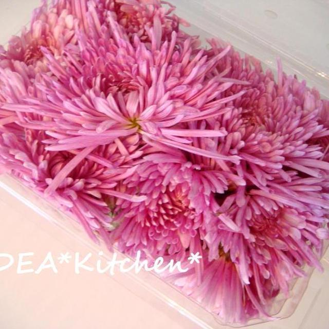 ★ピンクの菊のマリネ**山形県産もってのほかを使って