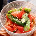トマトとオクラのごまおかかサラダ【#作り置き #スピード副菜 #レンジ #ワンボウル #さっぱり #冷菜 #副菜】