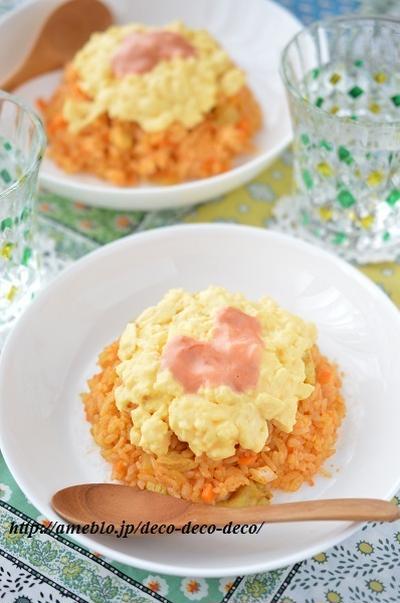 レンジで簡単!「カレー風味のふわとろオムライス」~カレーパウダーで減塩レシピ~