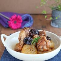 鶏肉と大根のプルーン煮
