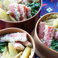 カニカマのマヨ天ぷら弁当&蟹(本物の笑)いくらご飯な夕食