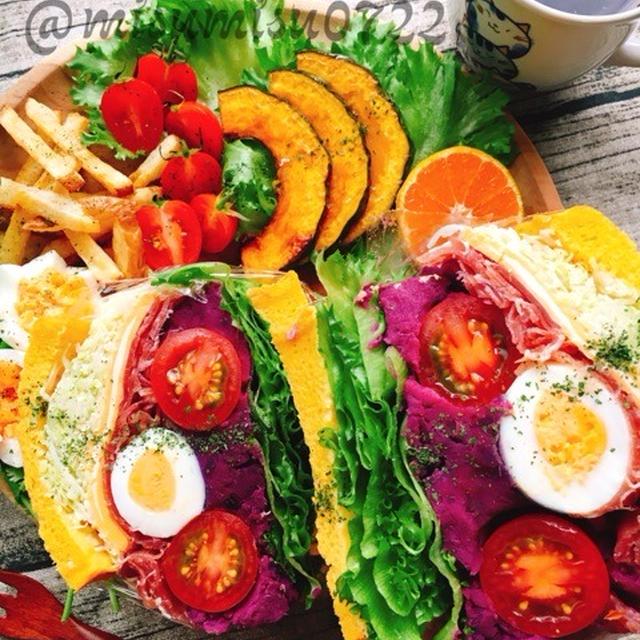 南瓜食パンで紫芋と生ハムのわんぱくサンド