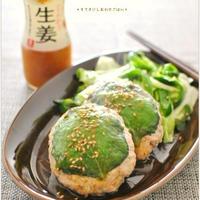 鮭とえのき生姜の簡単ヘルシー蒸しバーグ / 21日の朝ごはん
