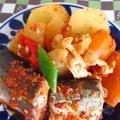 ★さんまの野菜たっぷり韓国風ヤンニョム煮。
