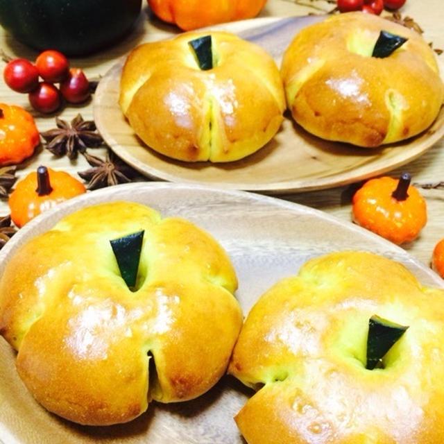 ハロウィン☆かぼちゃパン