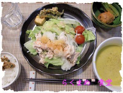 【冷しゃぶサラダ】定食&タルト♪