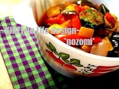 >*【日経レシピ】夏野菜たっぷり♪簡単ラタトゥイユ* by 山女【ヤマメ】さん
