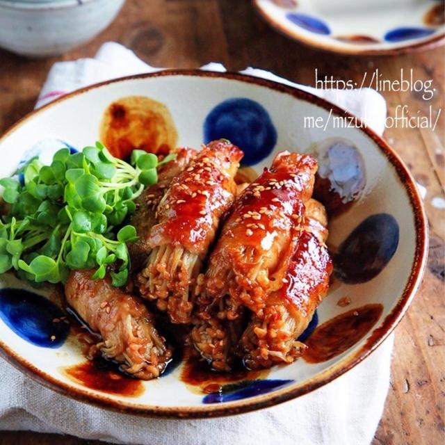 ♡うまだれdeえのきの肉巻き♡【#豚肉#きのこ#簡単レシピ#時短#節約】