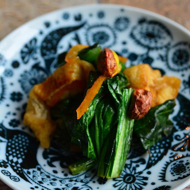 3分 フライパンで簡単 万能 冬の 常備菜 小松菜、油揚げ、金柑の中華炒め 豊菜JIKAN × 輝くフライパン