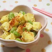 さつまいもと枝豆のコロコロサラダ☆