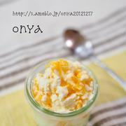おすすめ♡お家で作れる♡オレンジレアチーズアイス♡