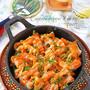 トースターで簡単♪海老と蓮根のバル風ピリ辛マヨ焼き♪スパイスブログ連載