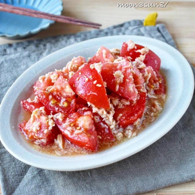 3分で出来る♪かんたん副菜♪ 【麺つゆツナトマト】#簡単#節約