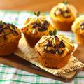 【イベントレシピ】ハロウィンスイーツに♪ ジャック・オ・ランタン風かぼちゃのマフィン