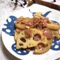 【蓮根とベーコンのにんにくバター】#作り置き#簡単#お弁当おかず#副菜