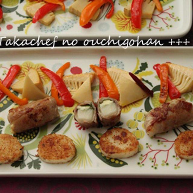 ■お餅の肉巻き と 長芋のおかか焼き