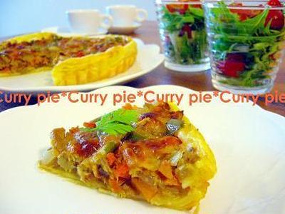 野菜&ツナのカレーパイ