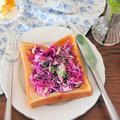 トーストバリエ、紫キャベツとツナのトースト by えつこさん