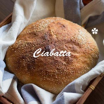 簡単!皮がパリッ中がモッチリ!油・卵不使用の本格パン『チャバタ』☆ナチュラルダイエット・レシピ