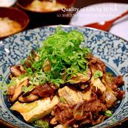 【簡単レシピ】肉豆腐バージョン2 「豆腐×牛肉」
