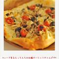 ☆ハーブ香るもっちもちの牡蠣ガーリックオイルピザ / 17日の晩酌☆ by PECOさん