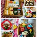 今週のお弁当のまとめ6選(4/23~28)   by とまとママさん