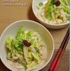 梅シソ風味の白菜ツナサラダ