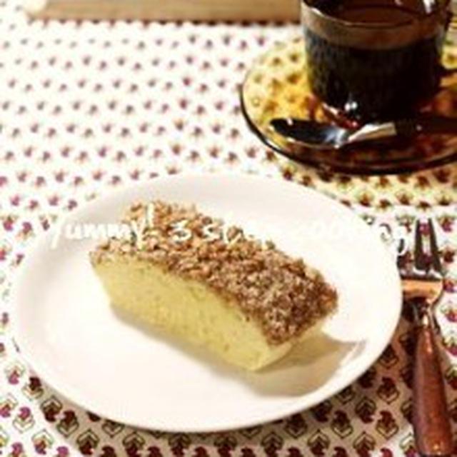 朝ごはんにもどうぞ♪'コーヒー味のケーキ'ではない、クルミとシナモンのコーヒーケーキ