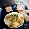 大麦たのしみ隊☆ 里芋と豆腐のもち麦ごはん