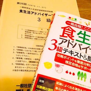 【妊活ご飯】アボカド卵黄と食生活アドバイザー