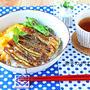 鰻玉風とろとろ半熟卵と茄子の蒲焼き丼☆