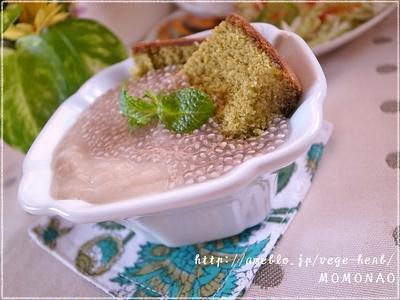 米粉クリームとサルバチアがけ♪抹茶カステラで介護食デザート