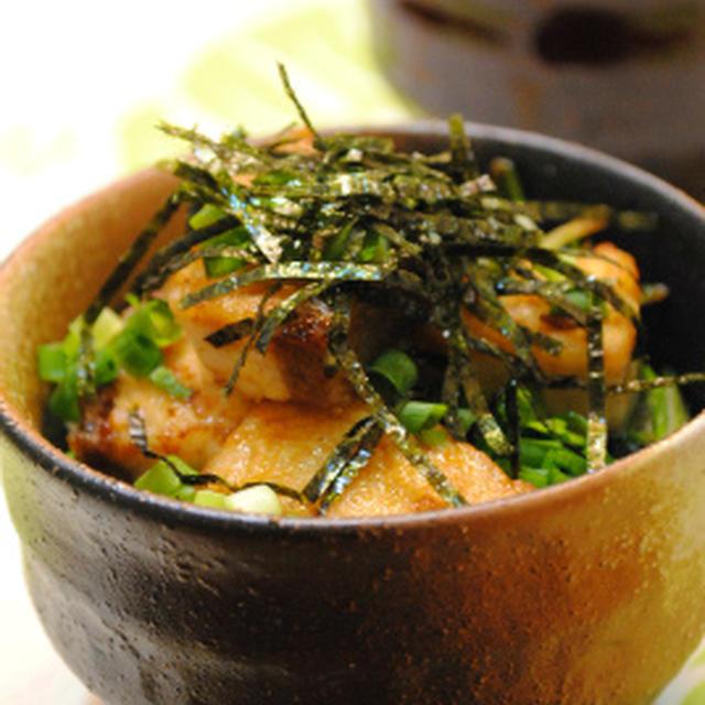 ブリの コロコロ ステーキ丼風 ☆〜バターポン酢風味〜