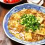 【スパイス大使】花椒香る♪本格麻婆豆腐 #簡単レシピ #ビールがすすむ