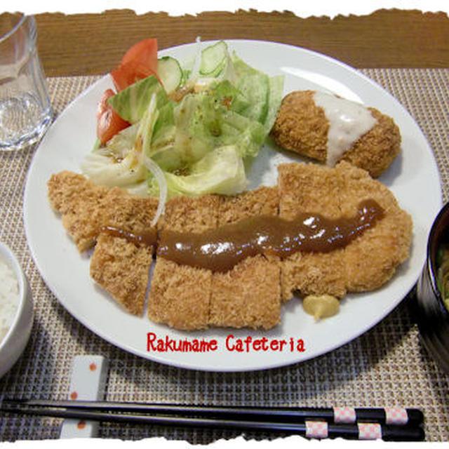 お出掛けの日は【チキンカツ】定食♪&クッキー♪