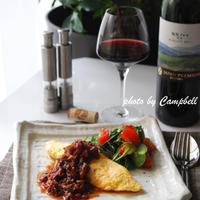 和インな料理:オムレツの牛肉の赤ワイン煮添え