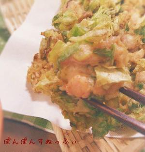 生姜風味で◎春キャベツと鶏肉のかき揚げ