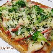 オレガノ&バジルで簡単!ピザトースト