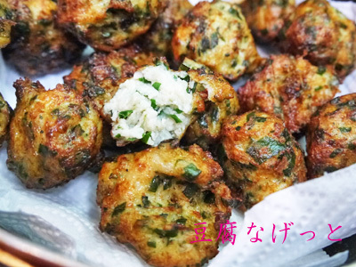 孫が喜ぶミラクルレシピ☆豆腐ナゲットと梅はちみつ