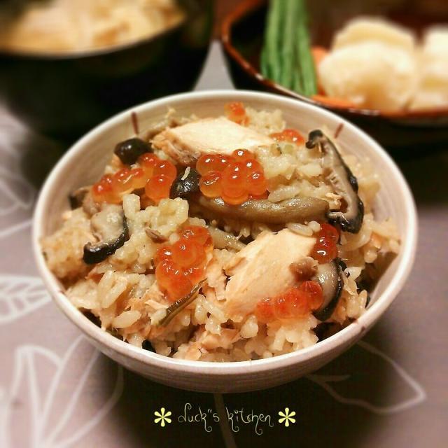 ★秋鮭と塩きのこの炊き込みご飯★