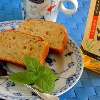 ボーソー米油を使って☆バター不使用のバナナパウンドケーキ♡