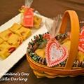 【ストロベリーブロンディー】バレンタインデー ホワイトチョコ入り白いブラウニーはいかが? by Little Darling (佐々木 美恵)さん